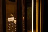 ภายในลิฟท์