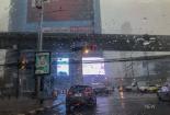 วันนี้ฝนจะตกหน่อยนะค๊าบ เลี้ยวซ้ายเลยครับ
