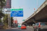 ลงทางด่วนแล้วเลี้ยวซ้ายเข้าถนนงามวงศ์วาน