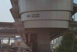 ผ่าน MRT บางกระสอ