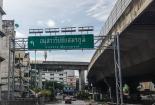 เลี้ยวซ้ายเลยครับ
